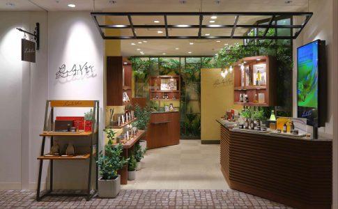 ララヴィ松坂屋名古屋店
